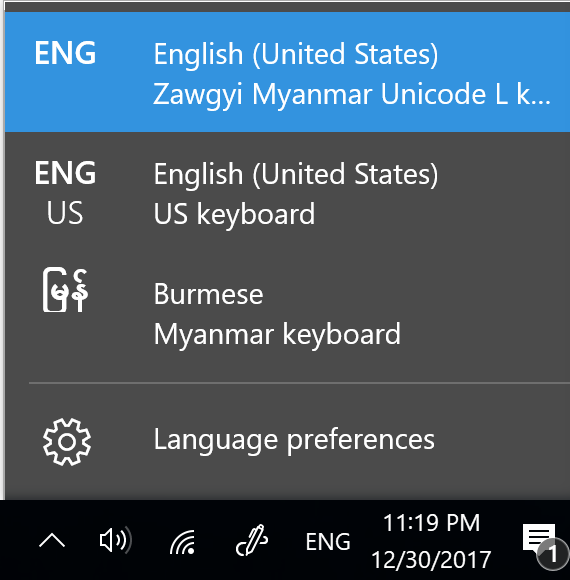 SKITFY: Windows 10, Burmese Keyboard and Myanmar Text