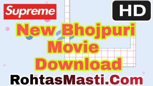 Top 10 New Best Site For Bhojpuri Movie Download - Bhojpuri Site, Biharmasti.in, Freshmusic.in