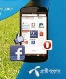 Free facebook, Grameenphone, Grameenphone Whats new,