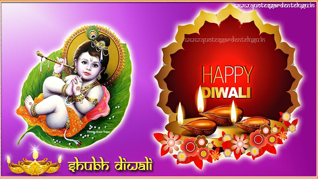 shubh diwali greeting with lord krishna images