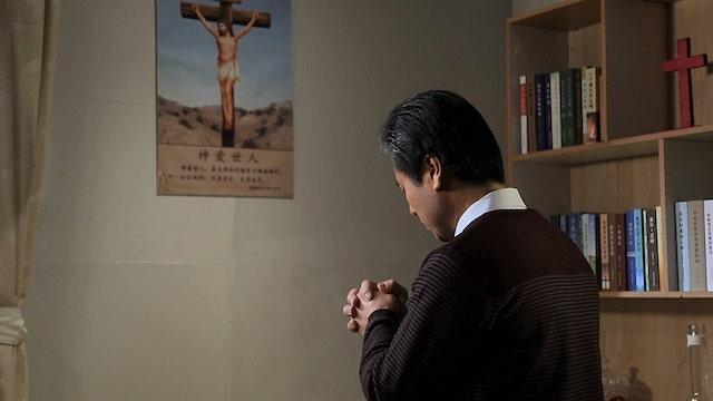 基督徒, 真理, 聖經, 福音, 宗教,