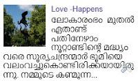 http://www.echo-swiss.com/2018/09/love-happens.html