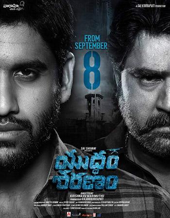 Yuddham Sharanam (2017) Telugu Movie HDRip 480p_300MB Download/Watch Online