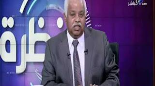 برنامج نظره حلقة الجمعه 17-3-2017 مع حمدى رزق