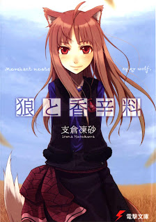Download Spice and Wolf Volume 01