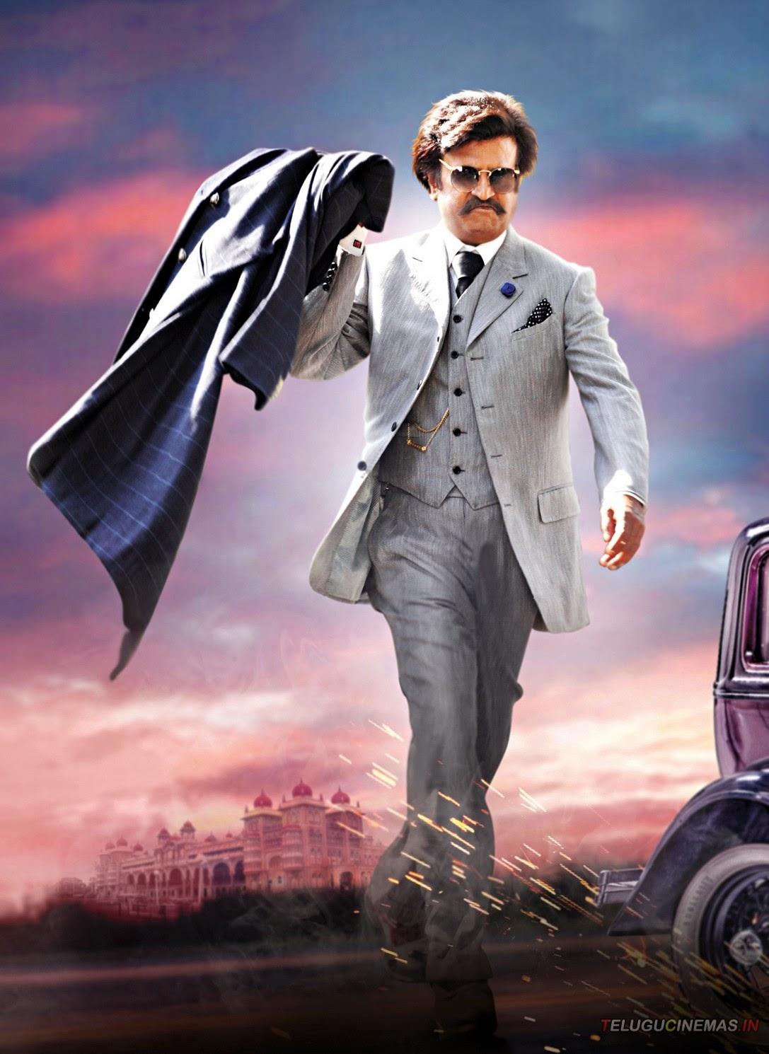 Lingaa Audio Release Date - TeluguCinemas in | Telugu Cinemas
