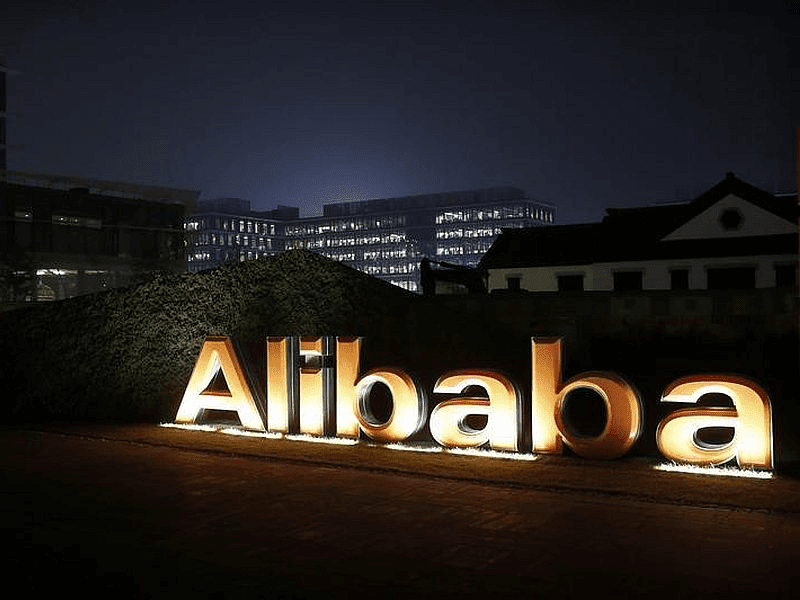 Alibaba Lazada South East Asia
