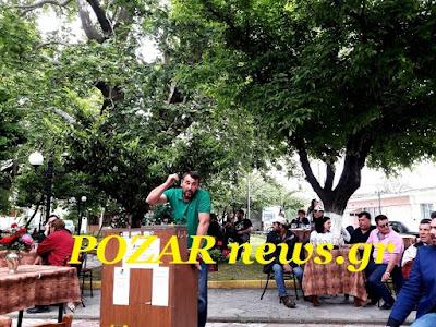 www.pozarnews.gr: Το ντιμπέιτ στην Δωροθέα Αλμωπίας !!! Δείτε τι ...