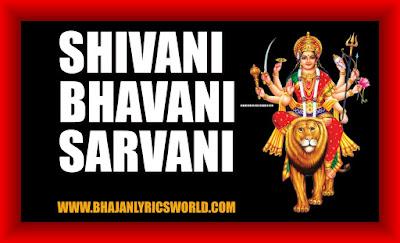 Shivani-Bhavani-Sarvani