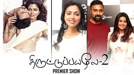 The wait is over ! – Amala Paul | Thiruttu Payale 2 | Bobby Simha, Amala Paul, Prasanna