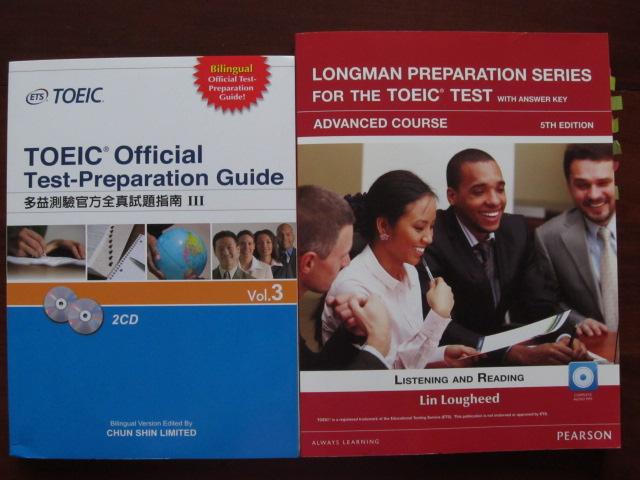2F, NO. 5: TOEIC Test 用功與否,都會反應在成績上