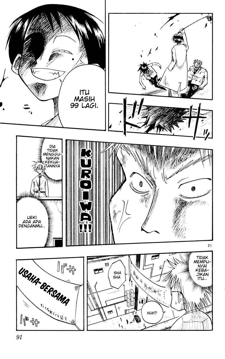 Komik the law of ueki 003 - suzumki sakura 4 Indonesia the law of ueki 003 - suzumki sakura Terbaru 20|Baca Manga Komik Indonesia|