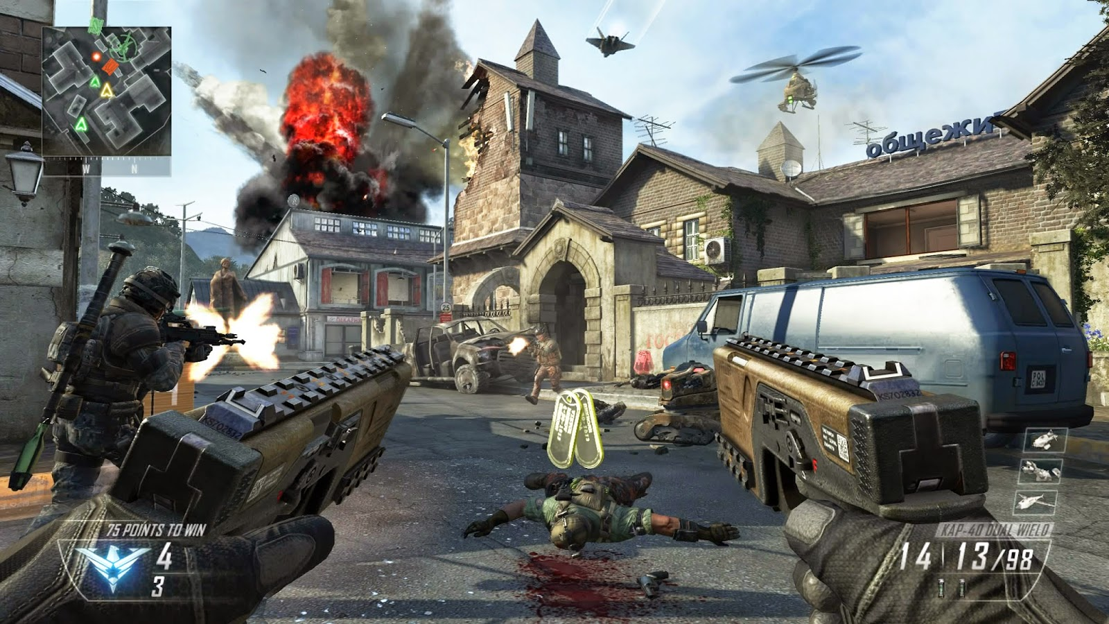 Free Call of duty black ops 2 for Pc FULL Version