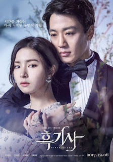 Black Knight : The Man Who Guards Me, Korean Drama, Drama Korea, Sad Ending, Review, Black Knight : The Man Who Guards Me Cast, Pelakon Drama Korea Black Knight : The Man Who Guards Me, Kim Rae Won, Shin Se Kyung, Seo Ji Hye, Jang Mi Hee, Black Knight Poster,