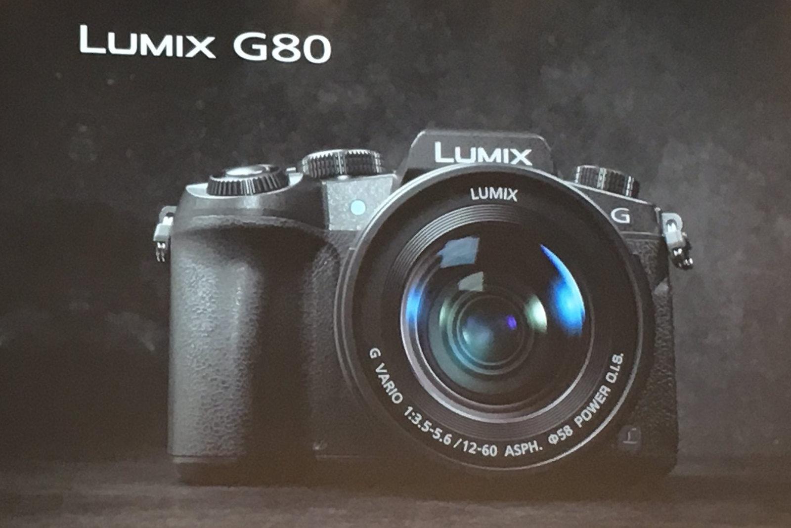 Кадр с официальной презентации Lumix G80