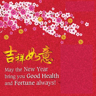 Quotes happy christmas chinese new year 2017 greetings wishes happy