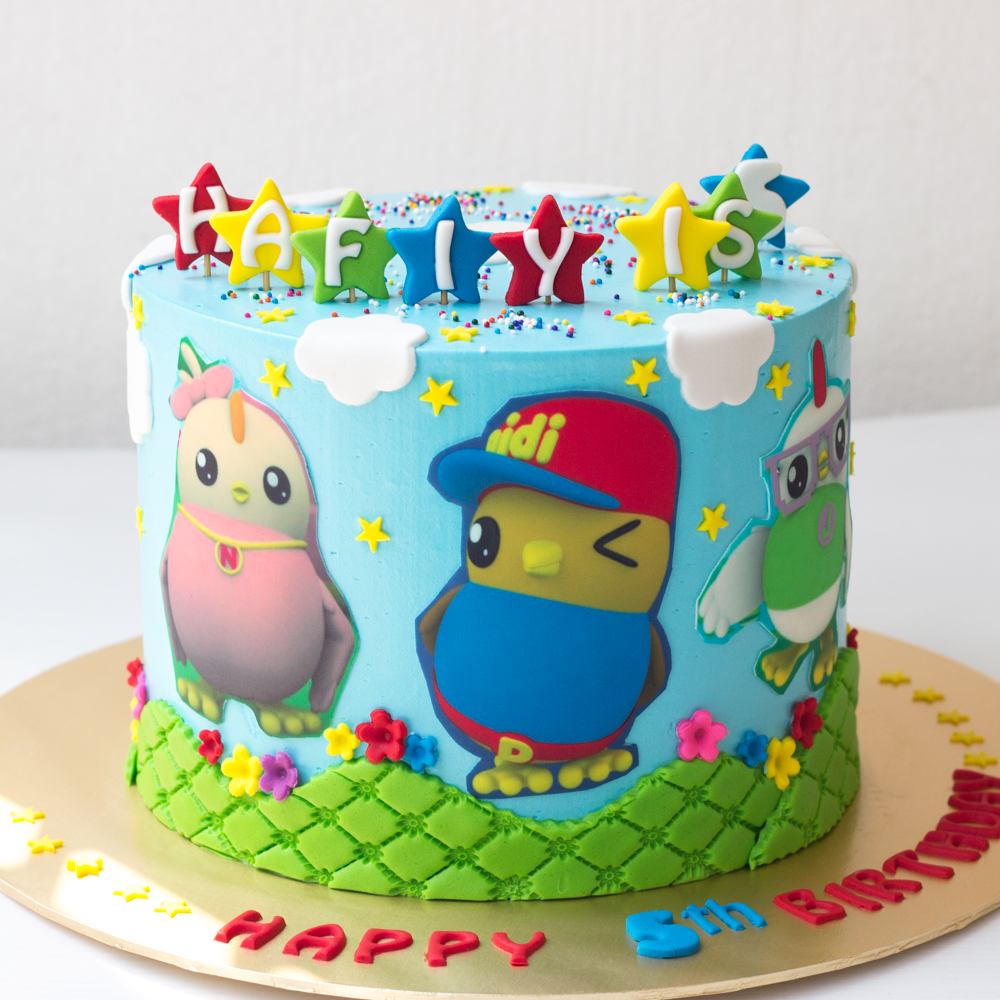 Images Of Birthday Cake For Didi : Lynn BabyCakes: April 2016