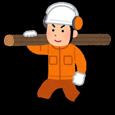 木材を運ぶ人のイラスト