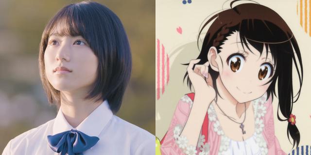 Live-action de Nisekoi: Natsumi Ikema interpretará a Kosaki Onodera