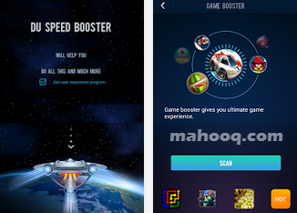DU Speed Booster APK / APP Download,安卓優化大師 APK 下載,Android APP