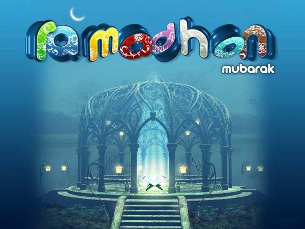 Ramadan Mubarak Pictures 8