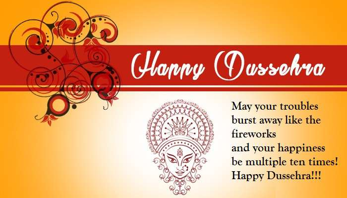 Happy Dussehra Quotes Facebook   Dussehra Wishes Quotes. Durga Puja Wishes  Are Best Way To Communicate During Festival Season. You Can Also Send Durga  Puja ...