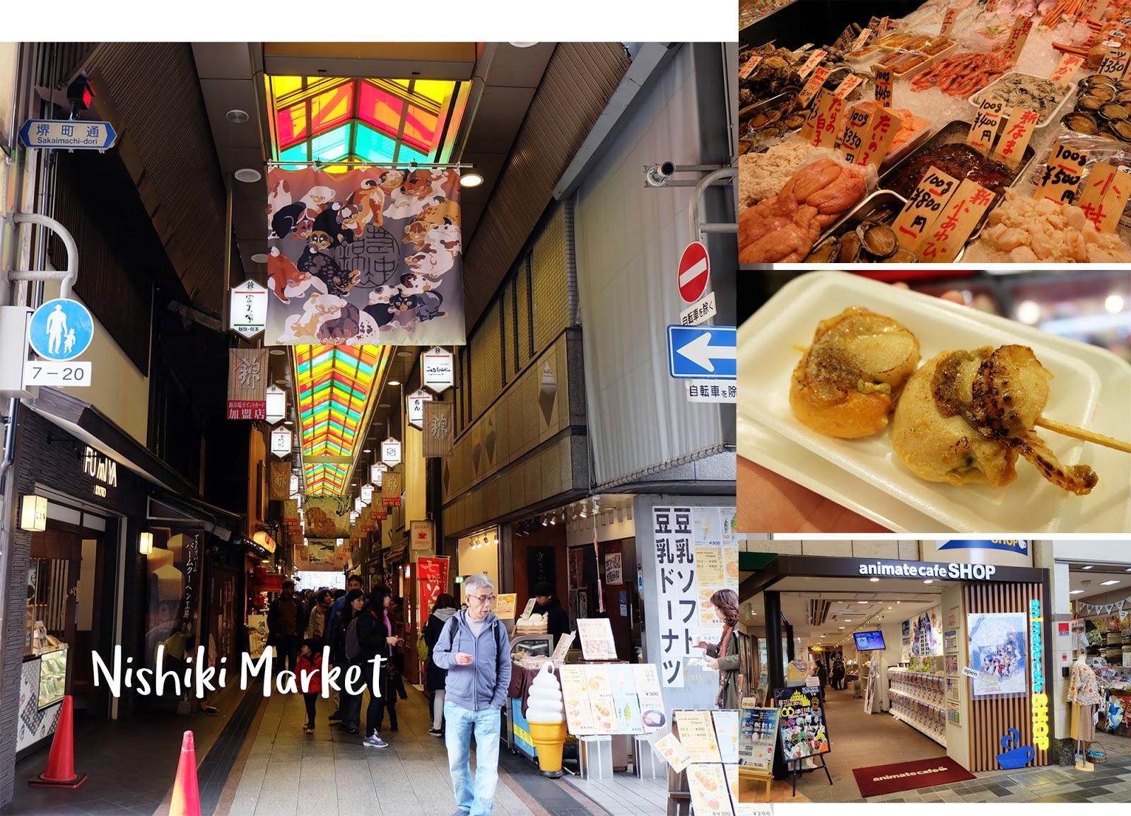 One Day 6 places Kyoto Nishiki Market | www.bigdreamerblog.com