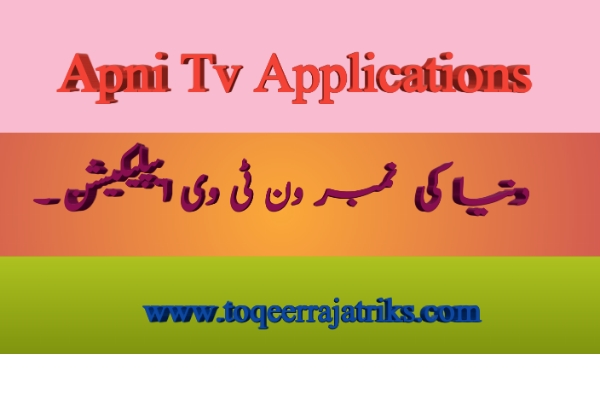 Apne Tv APK Drama Channel Free Download Android App in 2019