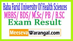Baba Farid University Of Health Sciences MBBS/ BDS/ M.Sc/ PB / B.SC. Rechecking 2016 Exam Results