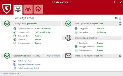 برنامج جي داتا انتي فايروس