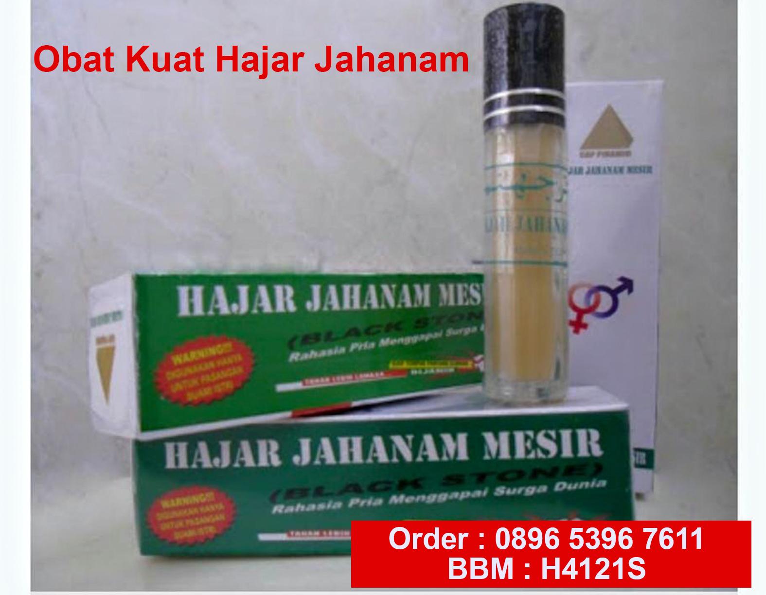 Hajar Jahanam Asli Mesir Di Surabaya 0896 5396 7611 Obat Kuat Oles Hj Dicari Agen Untuk Memasarkan Produk Ini