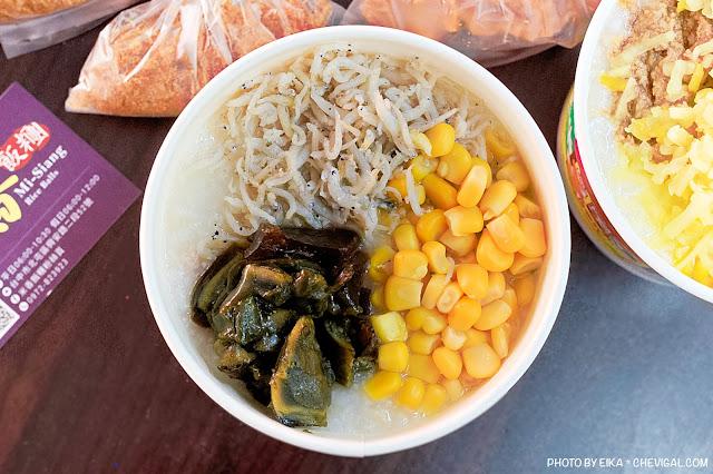 MG 4434 - 熱血採訪|飯糰根本是便當!豐富內餡多到差點包不起來,還有薑黃飯與紅藜麥組合限定新推出!