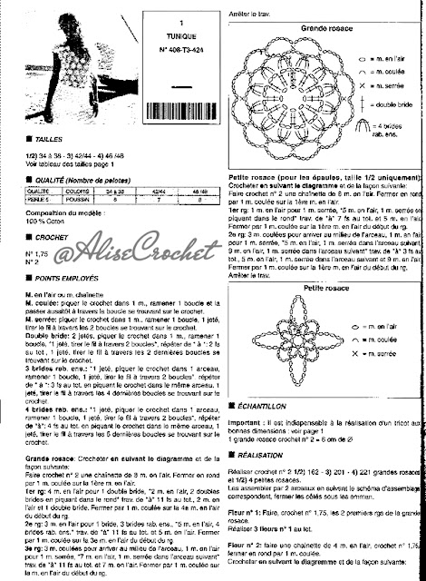 журнал Phildar №408 Crochet 2005