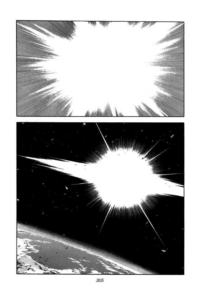 Dấu ấn rồng thiêng chap 348 trang 16