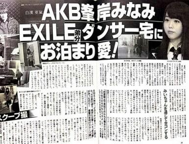 Scandal Alan Shirahama AKB48 Minegishi Minami