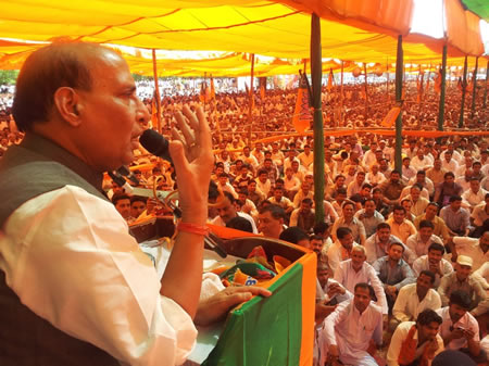 Bharatiya Janata Party Campaign