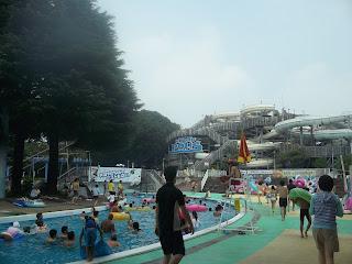 Toshimaen water park