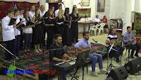magepse i xorodia a capella