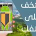 تطبيق رهيب جدا لحماية و فحص هاتفك من الفيروسات سارع لتحميله الأن و لا خوف على هاتفك بعد اليوم