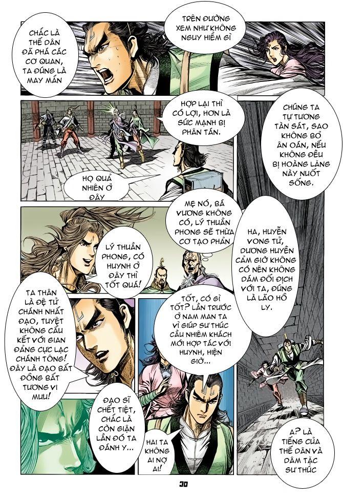 Đại Đường Uy Long chapter 50 trang 30