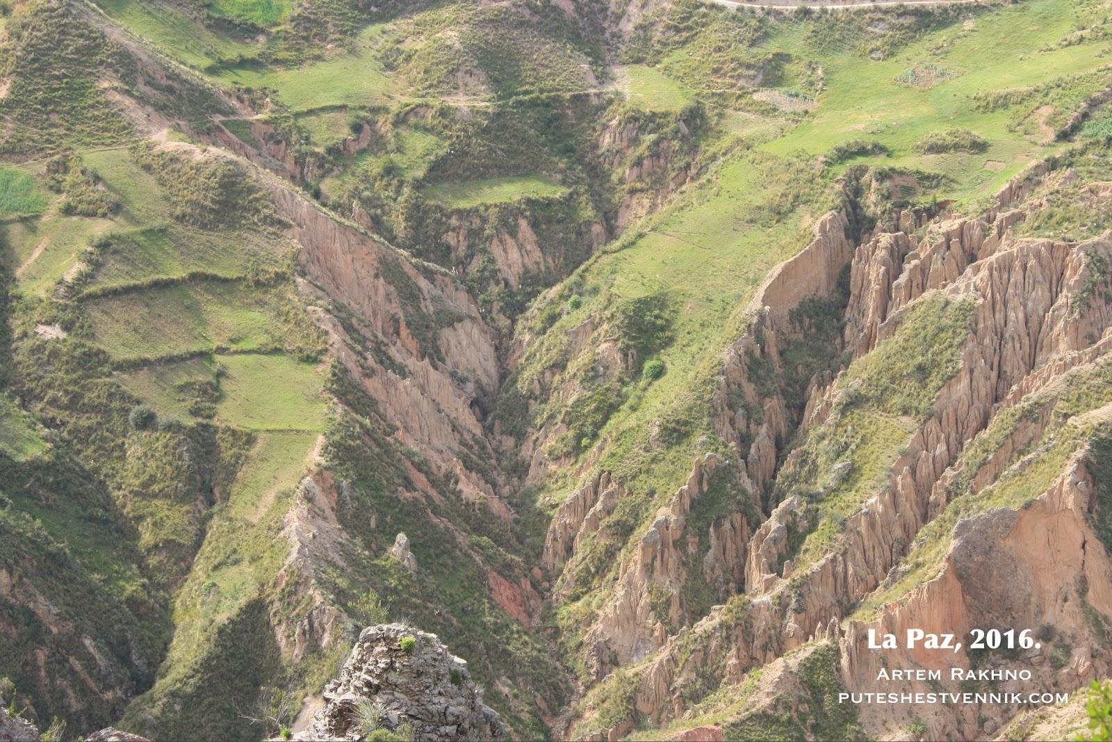 Горы в окрестностях Ла-Паса