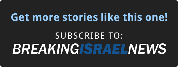 Breaking Israel News and ISRAEL365