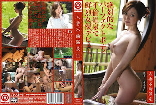 ABY-011 Married 11 Hot Spring Affair