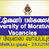 Vacancies in University of Moratuwa