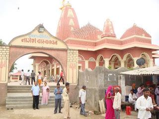 नागेश्वर ज्योतिर्लिंग मंदिर का इतिहास