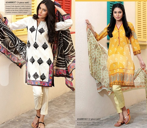 Nishat Linen Catalog / Magazine