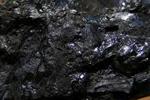 Carbón, visto de cerca