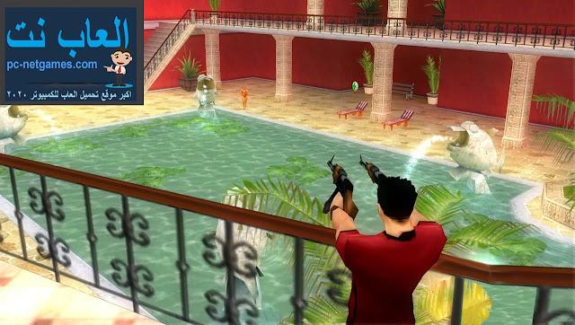 تحميل لعبة Chili Con Carnage للكمبيوتر من ميديا فاير