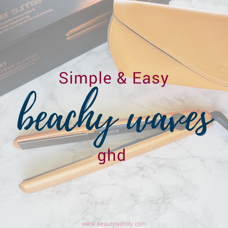 Easy & Simple Beachy Waves for Straight Hair | Beauty With Lily, A West Texas Beauty, Fashion & Lifestyle Blog