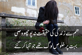 wasi shah wasi shah poetry wasi shah poetry in urdu wasi shah romantic poetry wasi shah poetry in urdu 2 line wasi shah sad poetry wasi shah ghazal wasi shah romantic poetry two lines wasi shah famous poetry wasi shah romantic poetry kash main tere haseen wasi shah age wasi shah ghazal ankhain bheeg jati hain wasi shah poetry ankhen bheeg jati hen wasi shah poetry apne ehsas se choo kar wasi shah all ghazals wasi shah ankhen bheeg jati hain wasi shah apne ehsas se wasi shah all poetry mp3 download wasi shah books wasi shah best ghazal wasi shah best poetry ever poetry by wasi shah barish poetry wasi shah wasi shah poetry books poetry by wasi shah in urdu kangan by wasi shah ghazal by wasi shah wasi shah poetry collection last call wasi shah wasi shah contact number wasi shah columns wasi shah daughter wasi shah dosti poetry syed wasi shah dramas december poetry wasi shah wasi shah death wasi shah date of birth wasi shah express news wasi shah eid poetry wasi shah education wasi shah eid ghazal wasi shah family wasi shah fb wasi shah facebook poetry wasi shah first drama wasi shah family pics wasi shah friendship poetry wasi shah ghazals in urdu wasi shah ghazals romantic wasi shah ghazal yaad aaonga wasi shah ghazal mujhe sandal kar do wasi shah ghazal kangan wasi shah ghazal kash main tere urdu poetry wasi shah ghazal ghazal poetry wasi shah wasi shah hometown wasi shah poetry images wasi shah ghazal in urdu wasi shah poetry in english translation wasi shah shayari in urdu wasi shah poetry images in urdu wasi shah judai wasi shah kangan wasi shah poetry kangan wasi shah poetry kash main tere haseen wasi shah ki ghazal wasi shah ke sher wasi shah love poetry in urdu wasi shah love poetry images poetry wasi shah 2 lines wasi shah 2 line urdu poetry wasi shah latest poetry wasi shah love story wasi shah love poetry sms wasi shah marriage mohabbat poetry wasi shah wasi shah poetry mere ho k raho wasi shah poetry mujhe sandal kar do wasi shah mushaira wasi shah mujhe sandal kar do book wasi shah mere hoke raho wasi shah new poetry wasi shah new book wasi shah novels list poetry of wasi shah poetry of wasi shah romantic ghazals of wasi shah poetry of wasi shah in urdu best of wasi shah poetry shayari of wasi shah images of wasi shah poetry quotes of wasi shah wasi shah pics wasi shah quotes wasi shah romantic poetry 2 lines wasi shah romantic poetry collection wasi shah romantic poetry pictures wasi shah romantic poetry sms urdu wasi shah romantic poetry in urdu wasi shah shayari wasi shah sad poetry in urdu wasi shah shayari urdu wasi shah sad poetry facebook wasi shah sad poetry in english wasi shah shayari 2 line wasi shah sad poetry two lines wasi shah twitter wasi shah two line shayari wasi shah urdu poetry wasi shah urdu shayari wasi shah urdu poetry two lines wasi shah urdu ghazal poetry wasi shah urdu romantic poetry wasi shah urdu images sad poetry wasi shah in urdu urdu poetry wasi shah love wasi shah video ghazal wasi shah wedding pics wasi shah wife pic wasi shah wikipedia sad poetry wasi shah wallpapers wasi shah wiki wasi shah wasi poetry wasi shah yaad aaonga zara wasi shah wasi shah 2 lines poetry